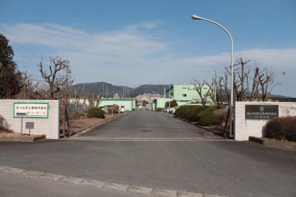 京ヶ野プラント